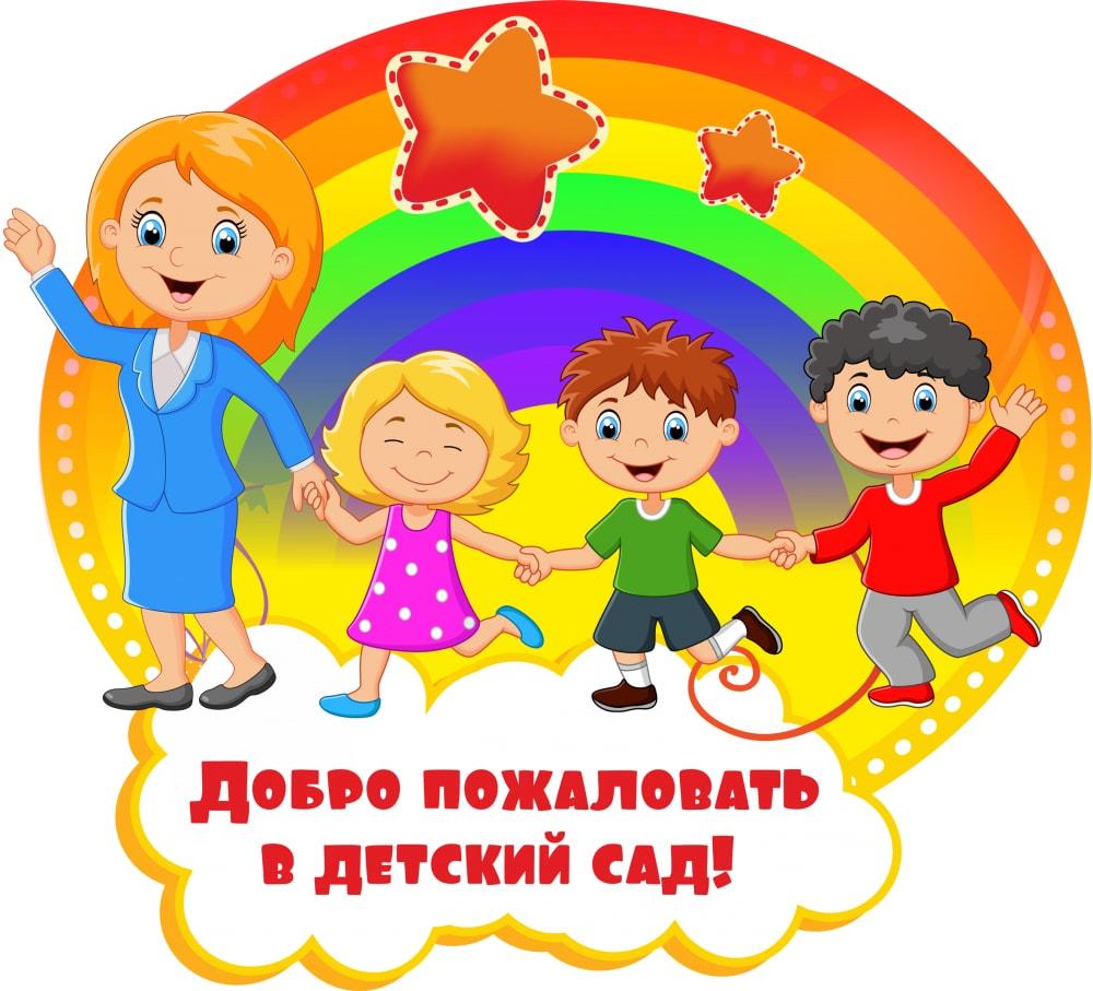 Родительское собрание для новичков!